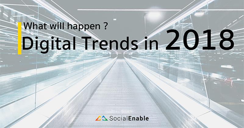 Digital Trends in 2018